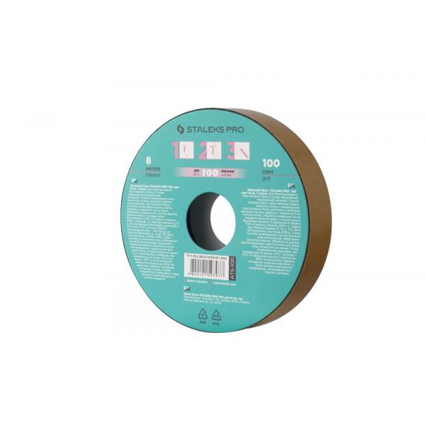 Запасной блок файл-ленты для пластиковой катушки STALEKS PRO 100 грит