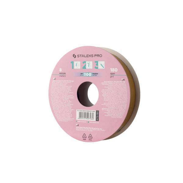 Запасной блок файл-ленты для пластиковой катушки STALEKS PRO 180 грит