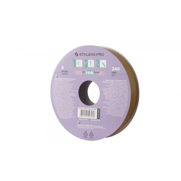 Запасной блок файл-ленты для пластиковой катушки STALEKS PRO 240 грит