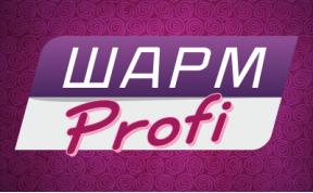 """С 4 по 7 октября мы участвуем в выставке Шарм-Profi в ВК """"Экспо Волга"""", поэтому режим работы офиса продаж изменен"""