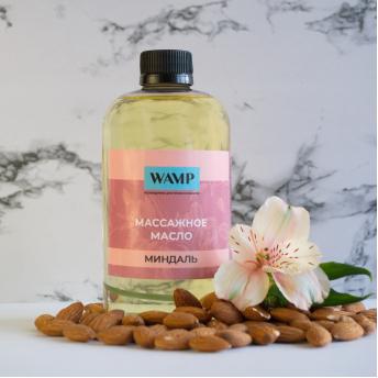Массажное масло WAMP Миндаль