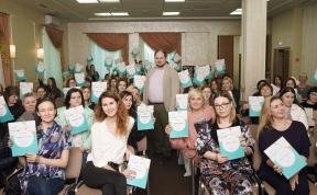 23 апреля прошел семинар по «Санитарной безопасности в салонах красоты»