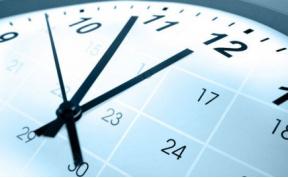 Режим работы офиса, в пятницу 13 декабря, изменен