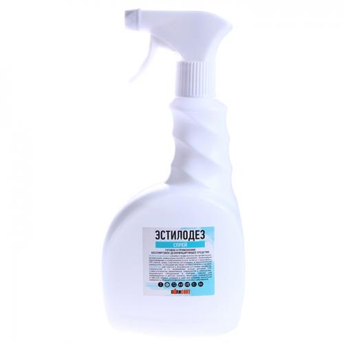 Спрей для быстрой дезинфекции Эстилодез (750 мл)