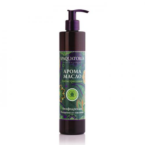 Арома масло антистрессовое (лимфодренажное) СПА 0,35мл