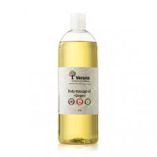 Массажное масло для тела «Имбирь»