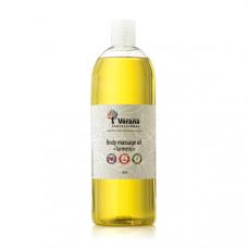 Массажное масло для тела «Куркума»