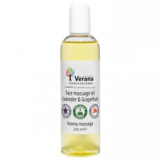 Массажное масло для лица «Лаванда и Грейпфрут»