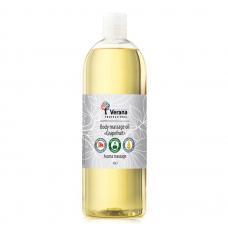 Массажное масло для тела «Грейпфрут»