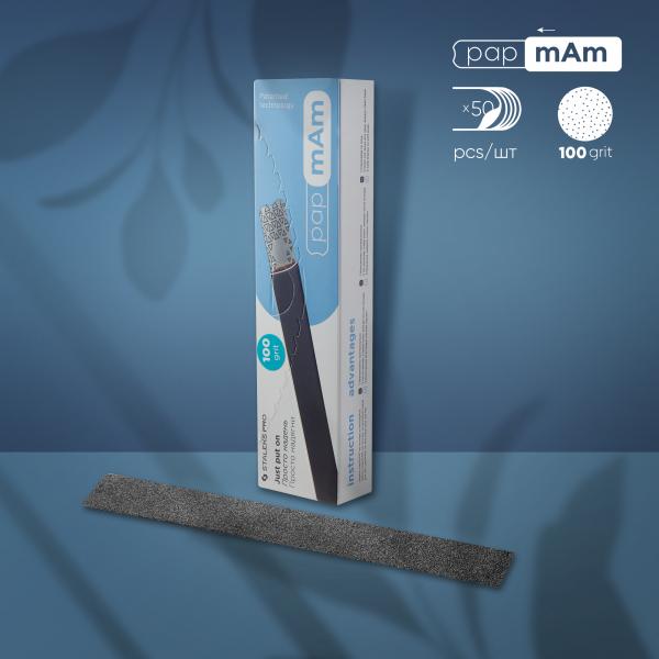 Набор сменных файлов papmAm для пилки прямой EXPERT 20 100 грит (50 шт)